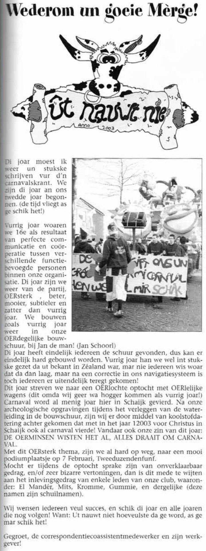 Stukje Ut Nauwt Nie in de carnavalskrant van 2005