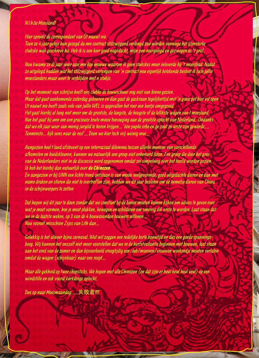 Stukje Ut Nauwt Nie in de carnavalskrant van 2017