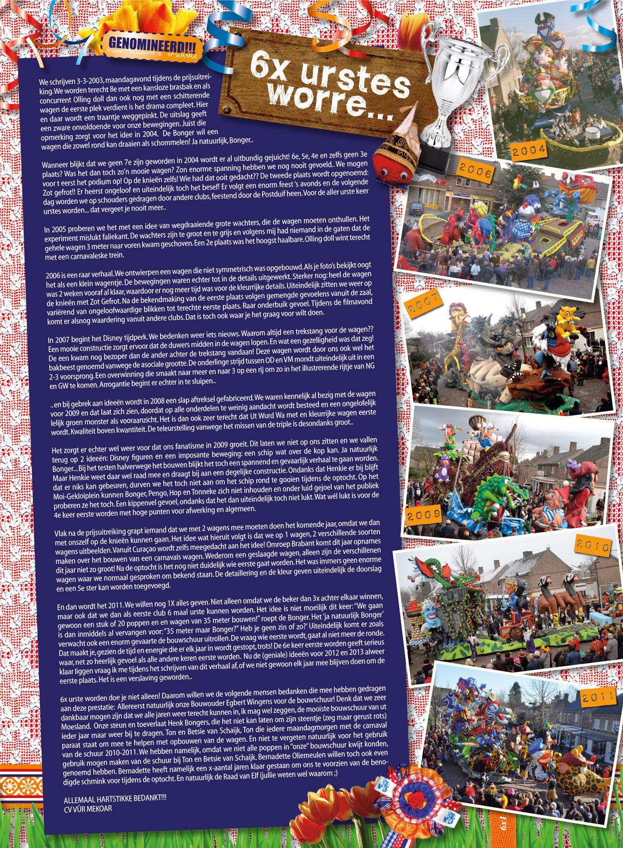 Stukje uit de carnavalskrant van Vur Mekoar - 2012