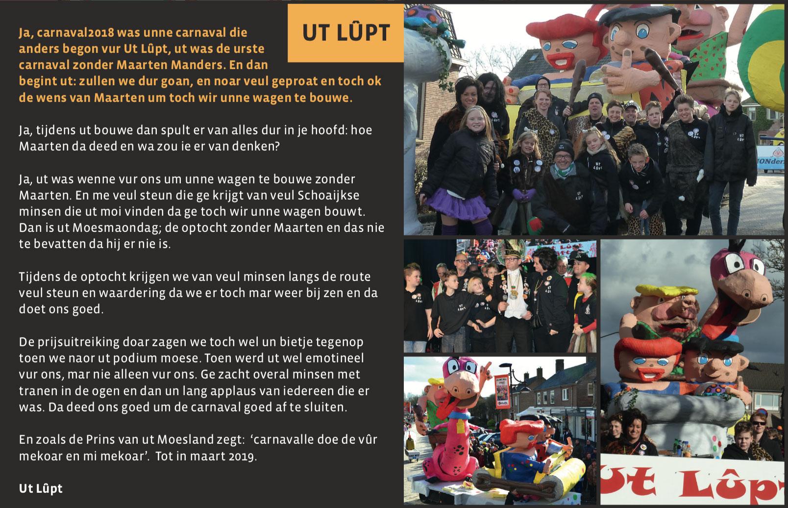 Stukje van Ut Lupt uit de carnavalskrant van Schaijk - 2019