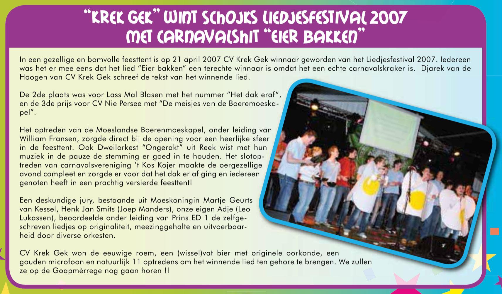 Stukje uit de carnavalskrant van Krek Gek - 2008
