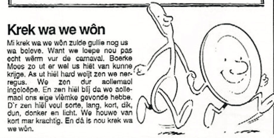 Stukje uit de carnavalskrant van Krek Wa We Won - 1996