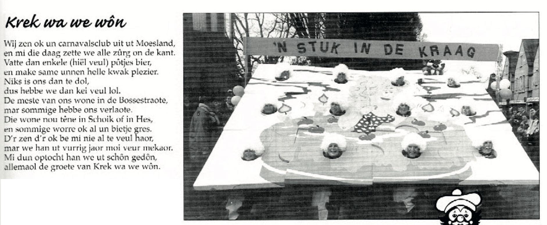 Stukje uit de carnavalskrant van Krek Wa We Won - 1999