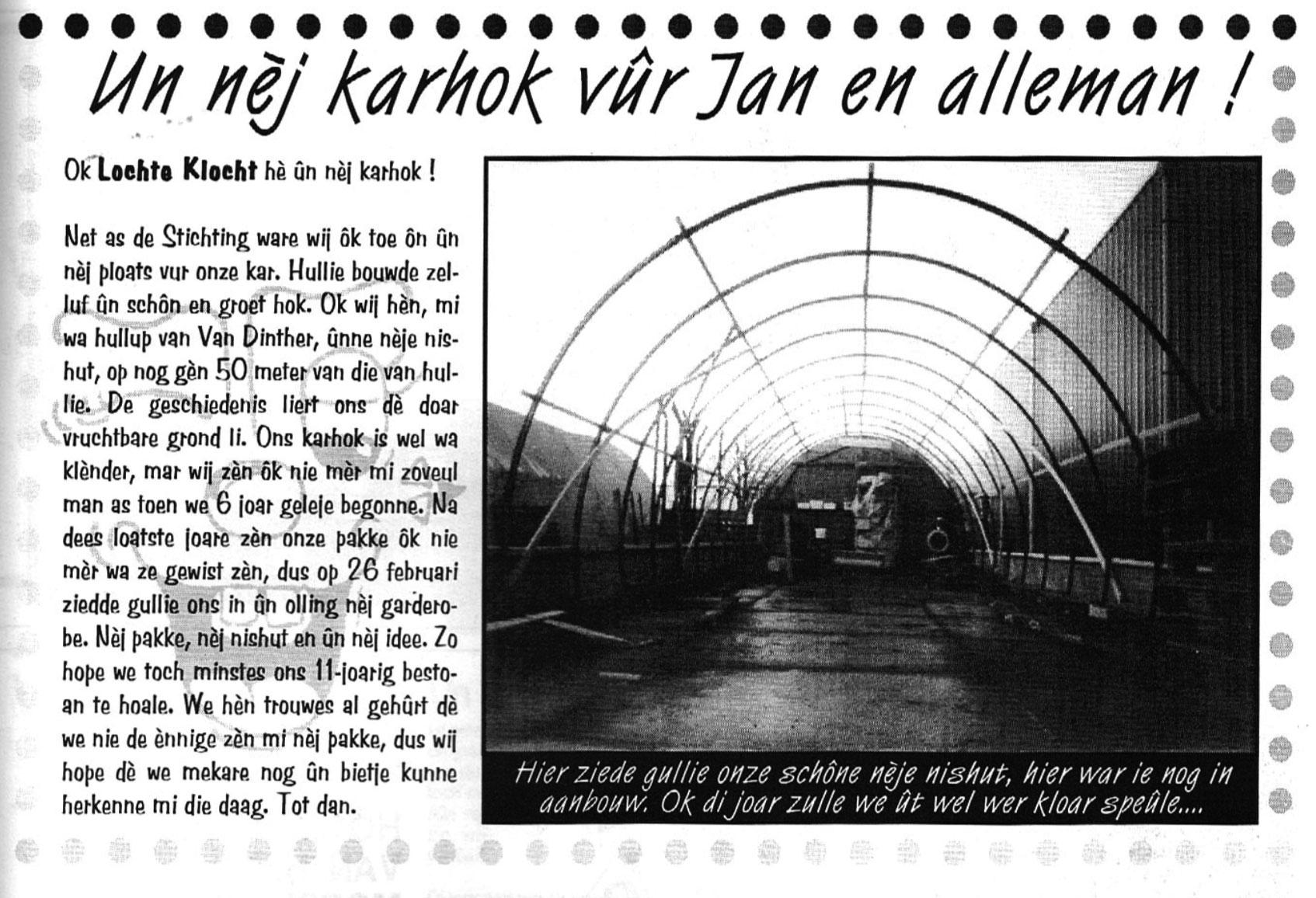 Stukje uit de carnavalskrant van Lochte Klocht - 1995
