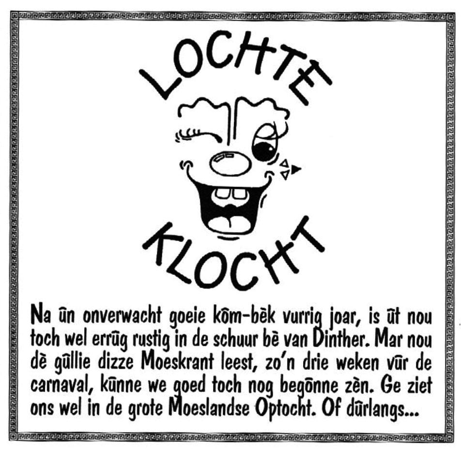 Stukje uit de carnavalskrant van Lochte Klocht - 1998