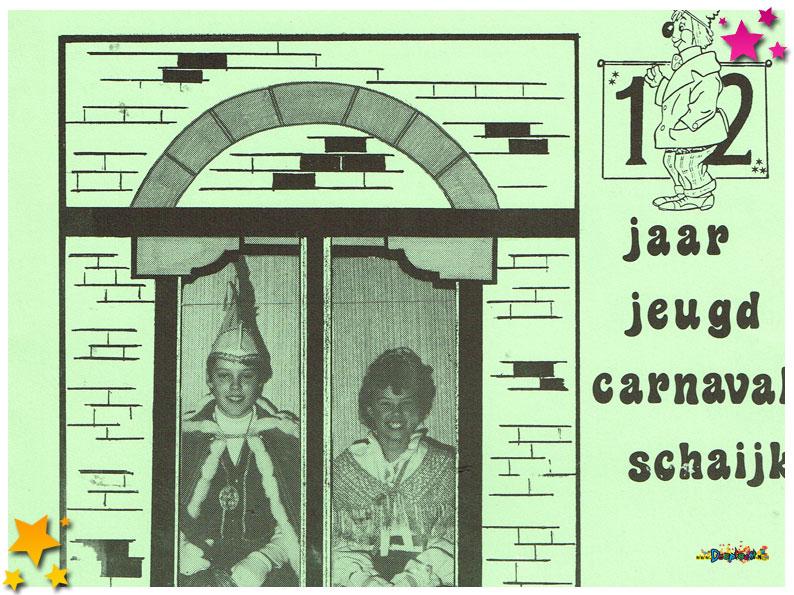 Jeugdcarnavalskrant Schaijk - 1984