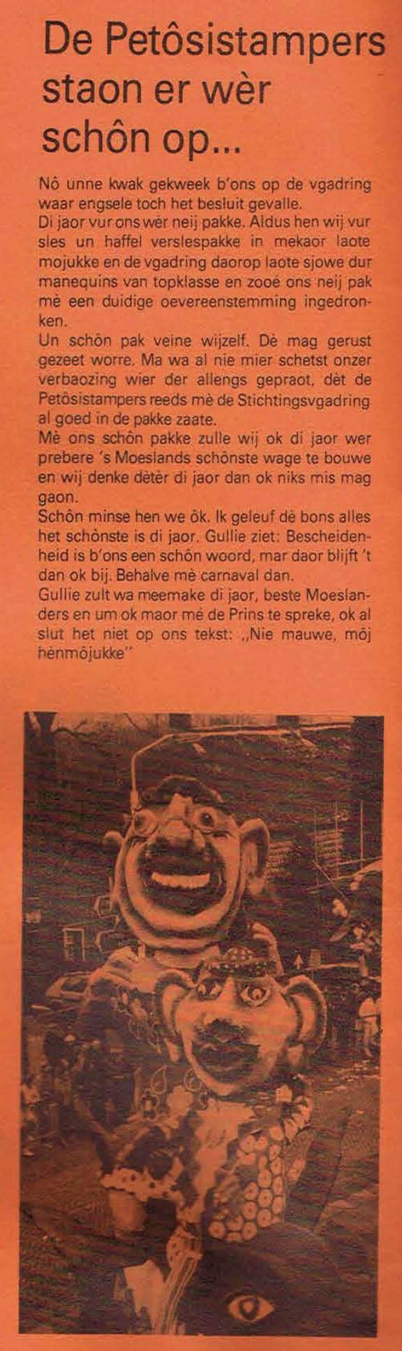 Stukje uit de carnavalskrant van de Petôsiestampers - 1987