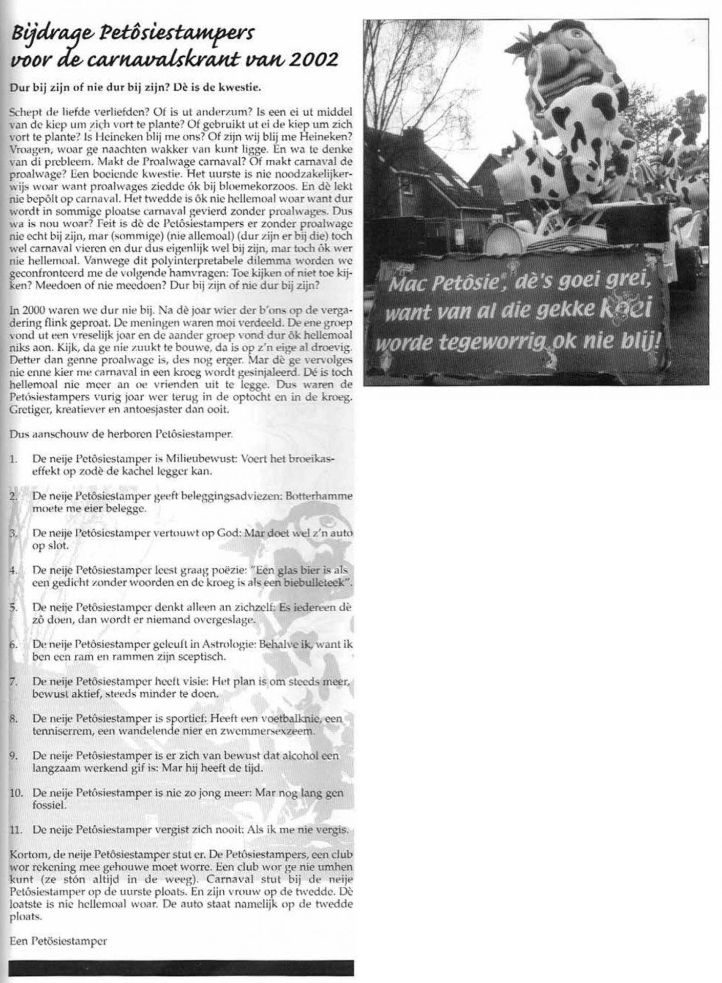 Stukje uit de carnavalskrant van de Petôsiestampers - 2002