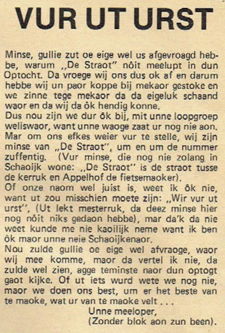 Stukje uit de carnavalskrant van Vur Ut Urst - 1982