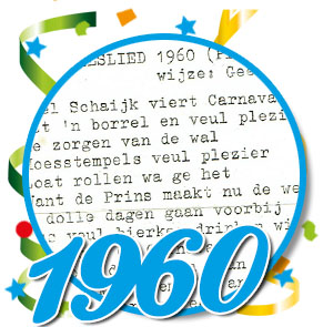 Documenten 1960