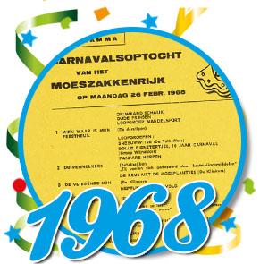 Documenten 1968