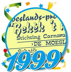 Documenten 1999