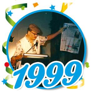 Pronkzitting Schaijk - 1999