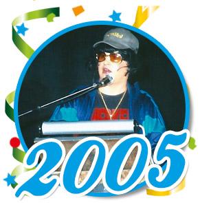 Pronkzitting Schaijk - 2005