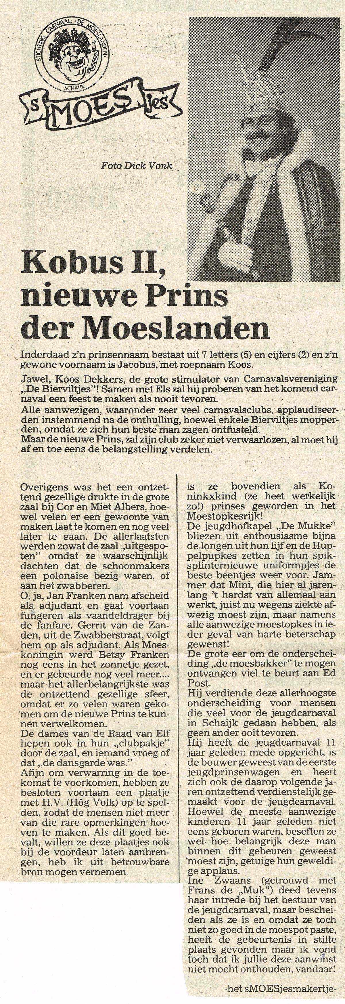 Stuk uit de Schakel van de Bierviltjes - 1982