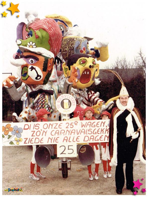 Bierviltjes - 1984