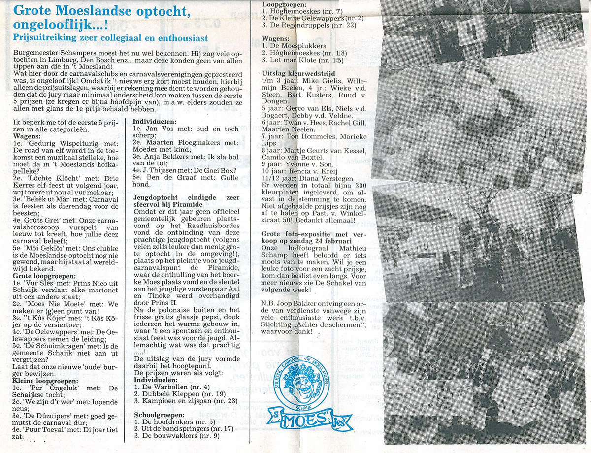 Stuk uit de Schakel van de Bierviltjes - 1991