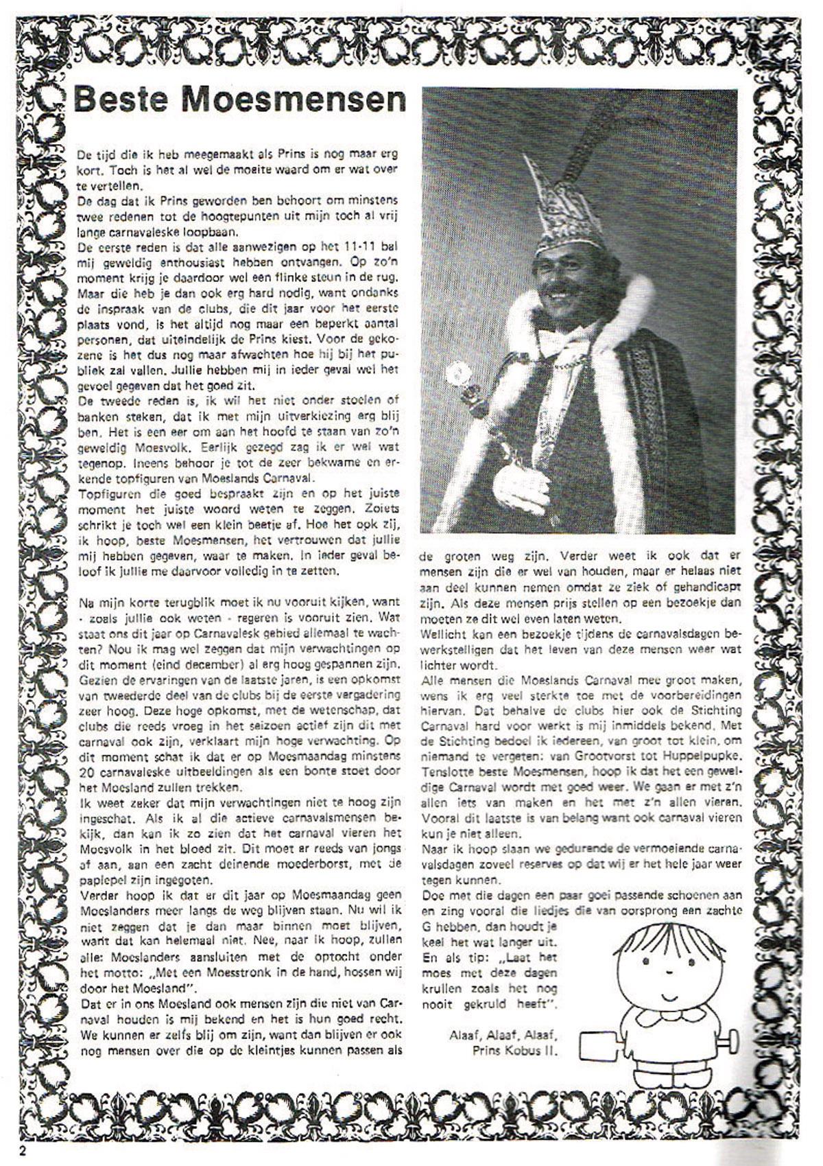 Stuk uit de carnavalskrant van de Bierviltjes - 1983