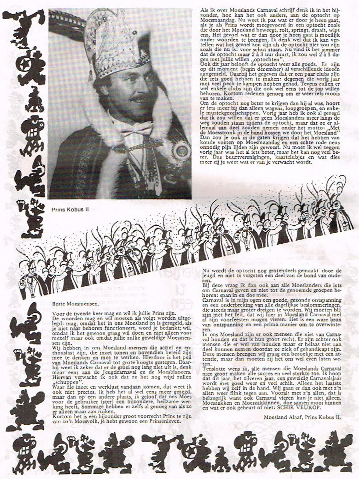 Stuk uit de carnavalskrant van de Bierviltjes - 1984