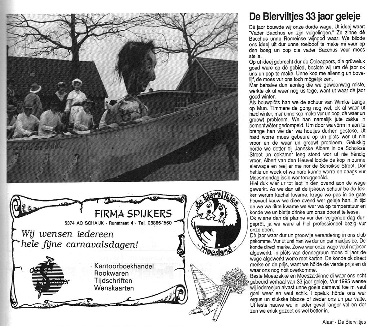Stuk uit de carnavalskrant van de Bierviltjes - 1995