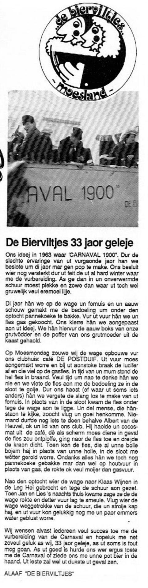 Stuk uit de carnavalskrant van de Bierviltjes - 1996