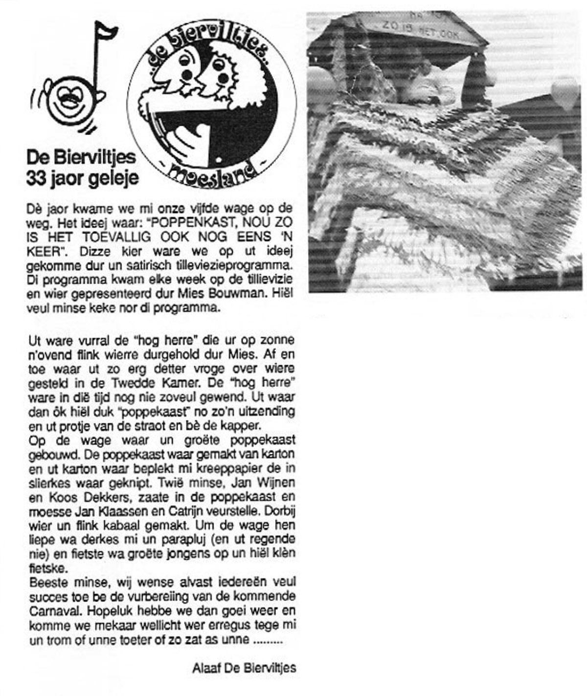 Stuk uit de carnavalskrant van de Bierviltjes - 1997