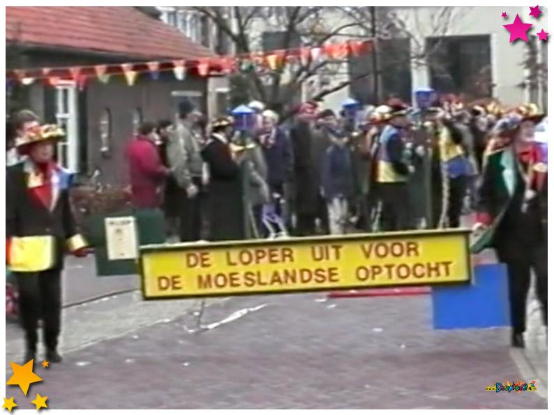 Duk Dur Be Schaijk - 1997